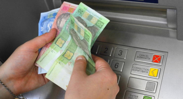 ПриватБанк заблокировал счета крымчан