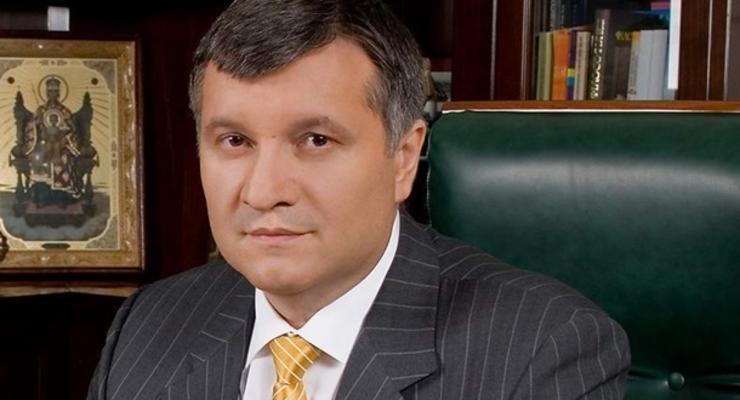 Аваков намерен забрать у российского банка Одесский НПЗ