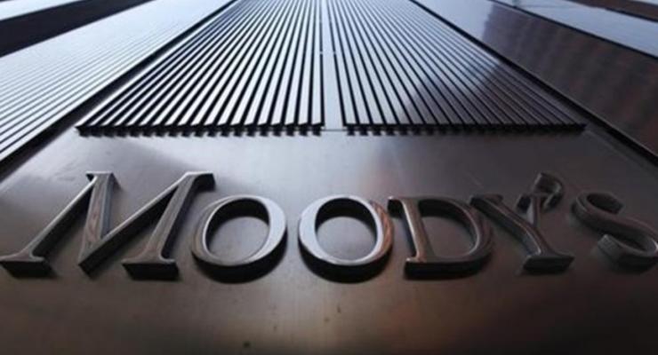 Moody's  понизило рейтинг гособлигаций Украины