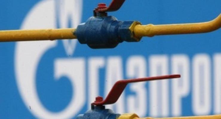 Контракт 2009 года на поставку газа Украине продолжает действовать - Газпром