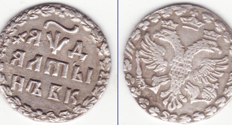 СМИ: Россия, Беларусь и Казахстан вводят единую валюту - алтын