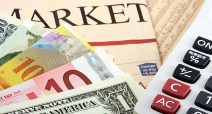 Итоги торгов на международном фондовом рынке за 10 апреля