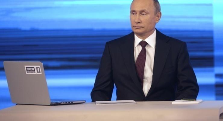 Обманутым вкладчикам Приватбанка в Крыму выплатят до 700 тысяч рублей - Путин