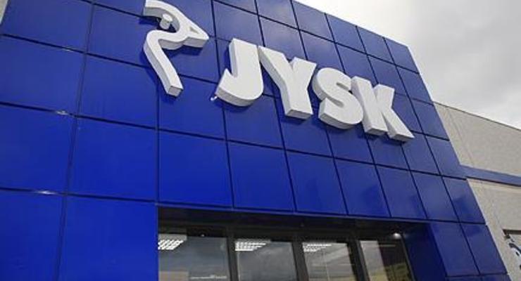 Из Крыма уходит JYSK