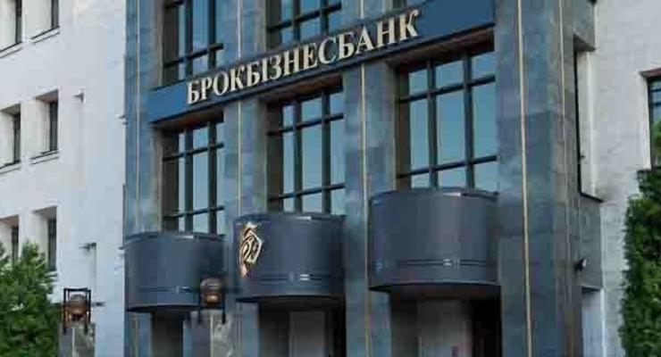 Выплаты вкладчикам Брокбизнесбанка начнутся с 23 апреля