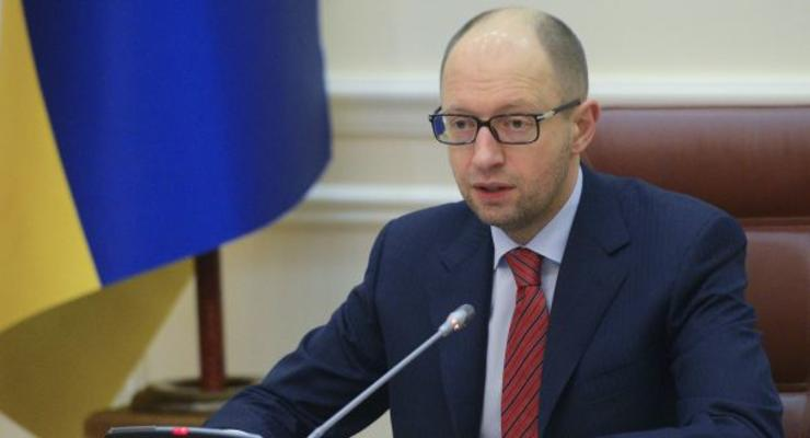 Украина направила обращение к МВФ о кредите и ожидает решения - Яценюк