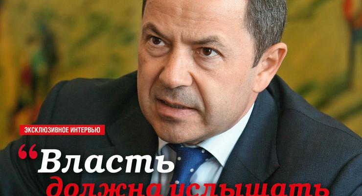 Женевская грамота: оправдаются ли надежды Украины на четырехсторонние переговоры – читайте в новом номере журнала Корреспондент