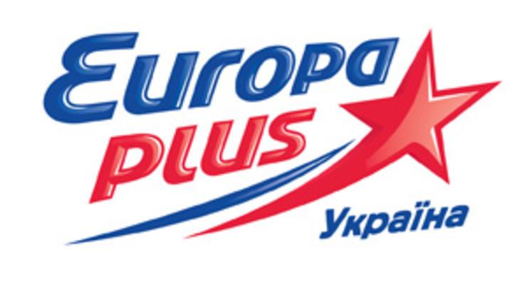 На радио Europa Plus запустили 4 интернет-канала