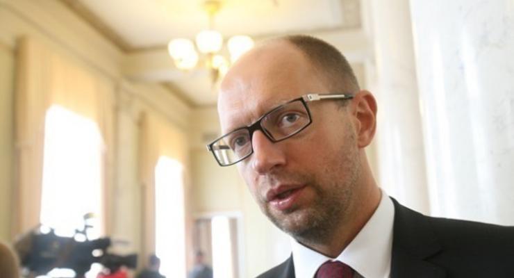 Украина подает на Газпром в суд из-за цены на газ - Яценюк