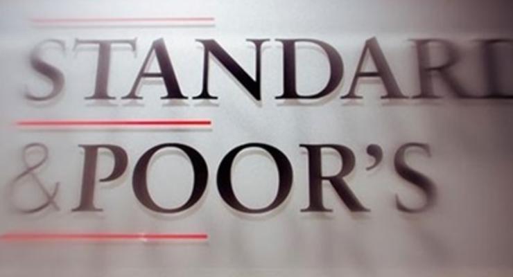 """S&P снизило рейтинги крупнейших госкомпаний РФ, прогноз - """"негативный"""""""