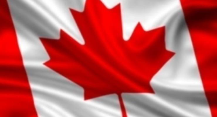 Канада поможет Украине через МВФ