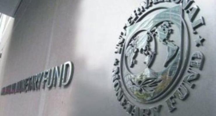 МВФ прогнозирует Украине рост доходов госбюджета