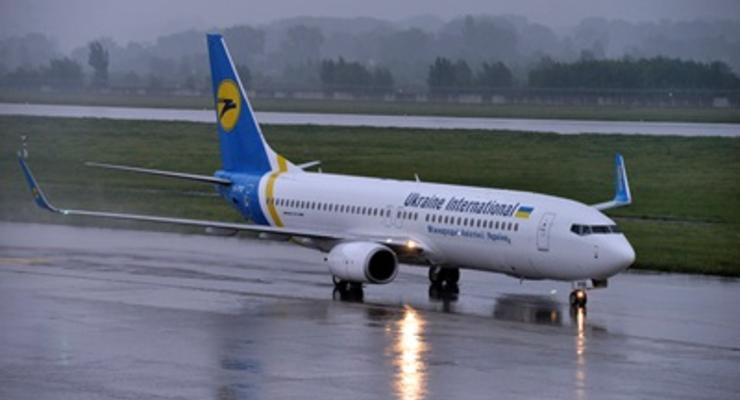 МАУ отказалась от прямых рейсов в Новосибирск и Екатеринбург