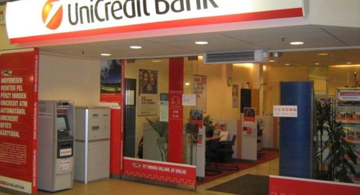 Unicredit Bank приостановил работу трех отделений в Мариуполе и одного - в Донецке