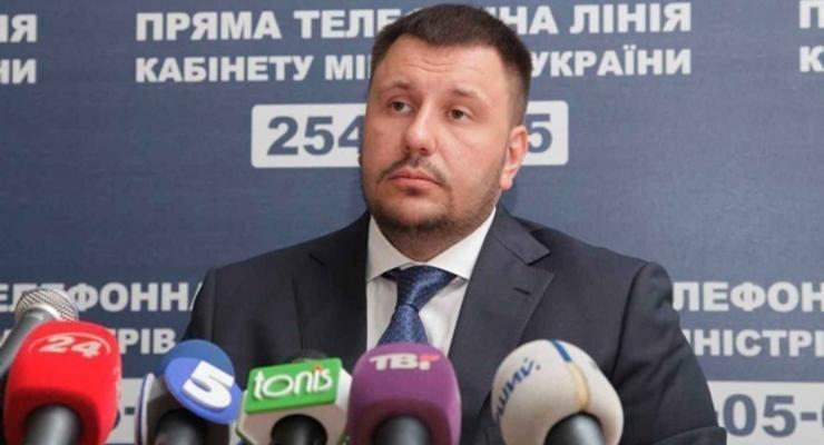 Клименко призвал правительство сделать процесс возмещения НДС облигациями максимально прозрачным