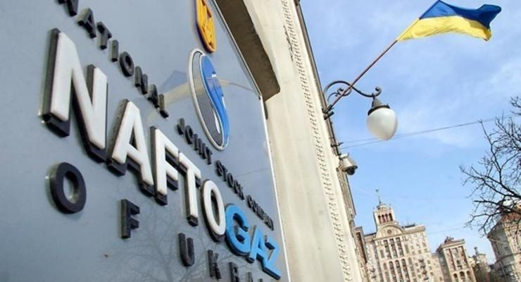Правительство реформирует Нафтогаз Украины – премьер-министр