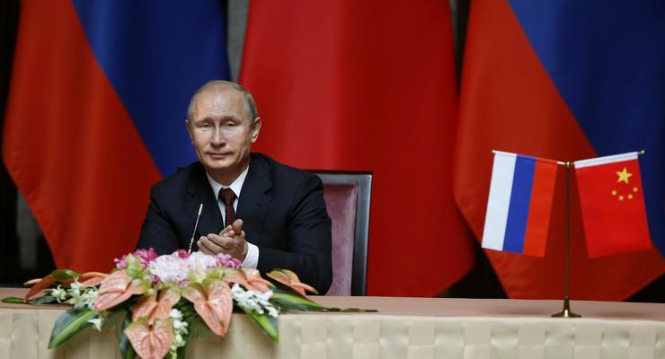 Россия и Китай создают конкурентов МВФ и рейтинговым агентствам США - Die Welt