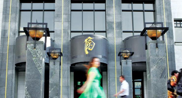 Банк Курченко ликвидируют