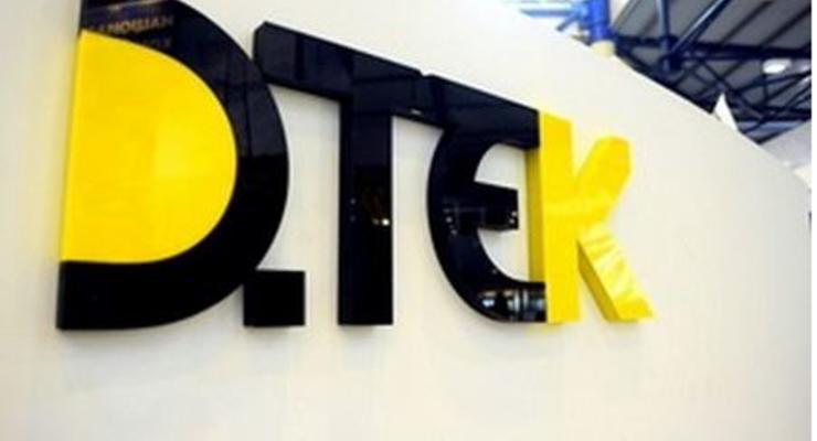 Компания Ахметова пригрозила оставить Крым без электричества
