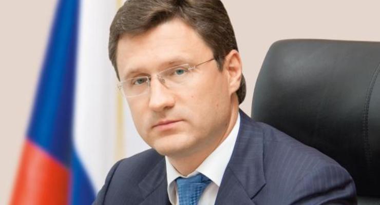 Новые переговоры по газу с Украиной возможны только после оплаты долгов - глава Минэнерго РФ