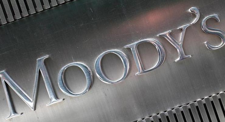 Moody's изменило прогноз рейтинга России на негативный