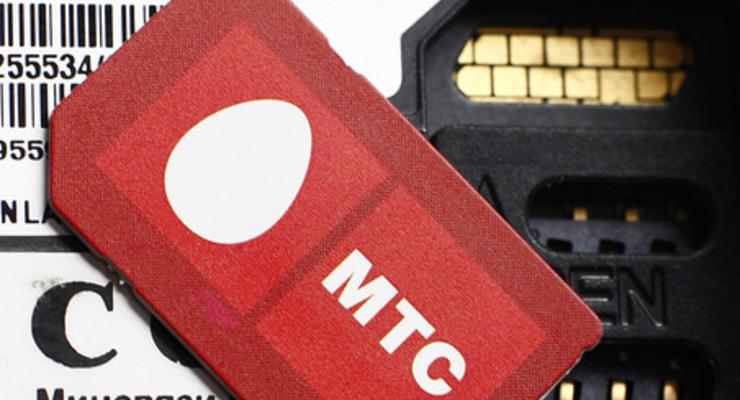 В Севастополе закрыли все офисы МТС-Украина