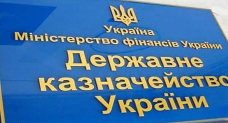 За шесть месяцев Украина погасила 48 млрд грн госдолга