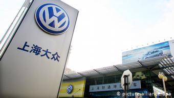 Volkswagen - один из крупных немецких инвесторов в Китае