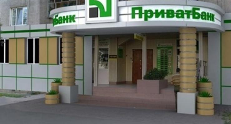 В Луганске захватили центральный офис ПриватБанка