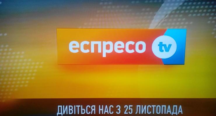 Телеканал Еспресо TV получил лицензию на спутниковое вещание