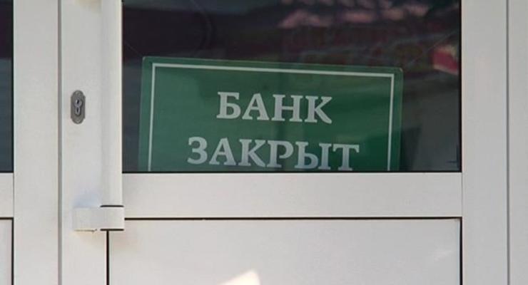 Банки Донбасса работают в чрезвычайном режиме (инфографика)