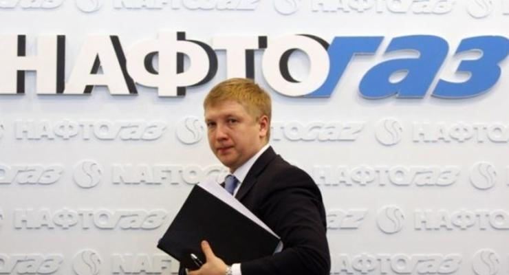 """""""Нафтогаз"""" предложил """"Газпрому"""" пересмотреть контракт на транзит газа"""