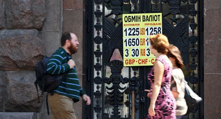 Курс валют в Украине 7 августа