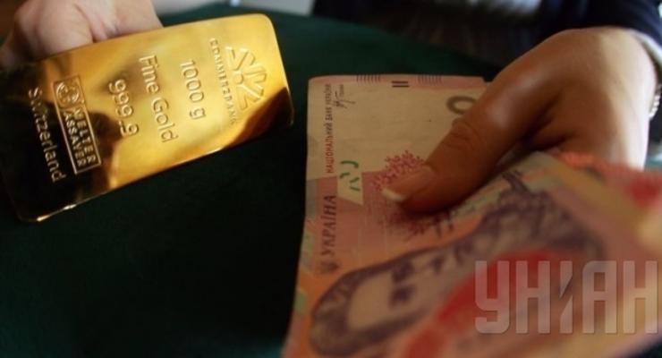 Золотовалютные резервы Украины сократились на 20% с начала года