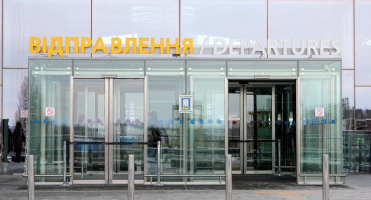 Аэропорт Борисполь запретил подъезд автомобилей к терминалу D