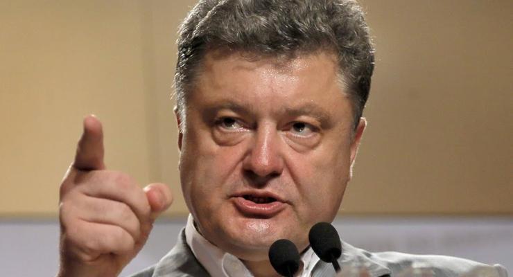Порошенко призывает Кабмин срочно помочь бизнесу