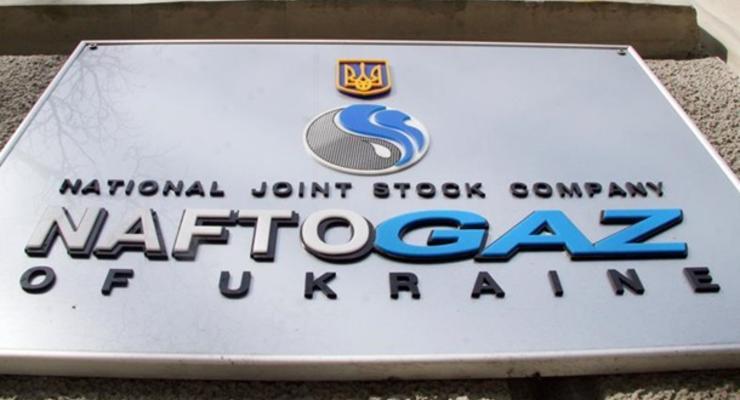 Потребители газа задолжали Нафтогазу почти 20 миллиардов гривен
