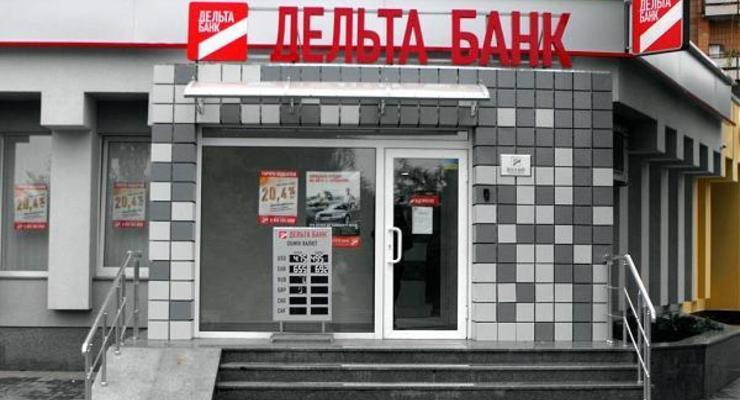 """Дельта Банк покупает украинскую """"дочку"""" Universal Bank"""