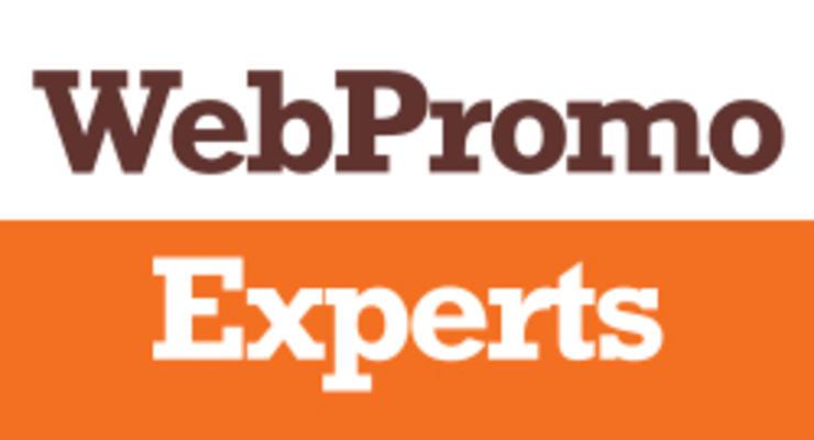 «Контекстная реклама: Google AdWords» курс от «WebPromoExperts»