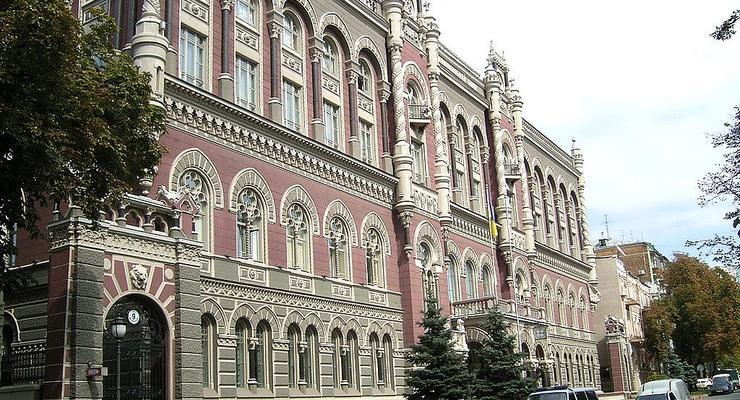НБУ запретил выдавать валютные кредиты