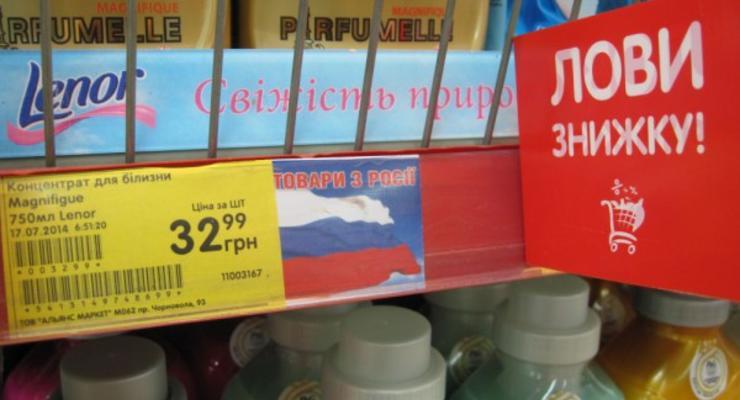 В Днепропетровске тоже будут маркировать российские товары
