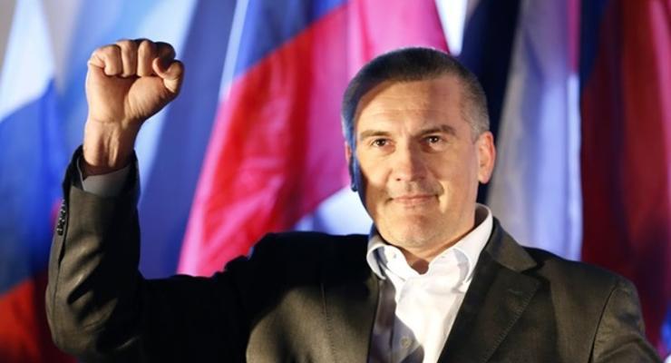 """В Крыму больше не будут """"национализировать"""" имущество олигархов"""