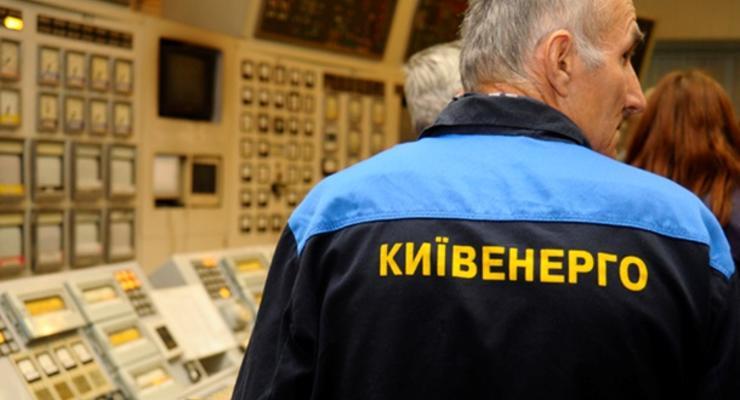 На счетах Киевэнерго заблокированы около 65 миллионов гривен