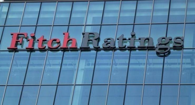Fitch прогнозирует отток капитала из РФ до $100 миллиардов в 2015 году