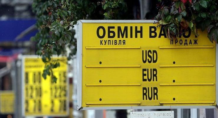 В Киеве банки не продают доллары: валюты нет