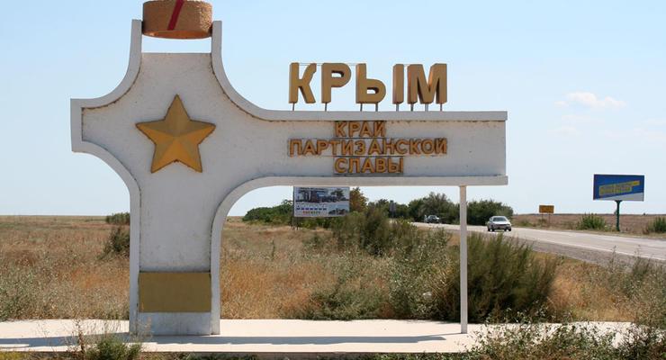 Закон о создании свободной экономической зоны в Крыму вступит в силу уже завтра
