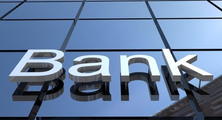В Украине признаны неплатежеспособными еще три банка