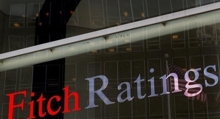 Fitch подтвердило долгосрочный рейтинг дефолта Киева в нацвалюте