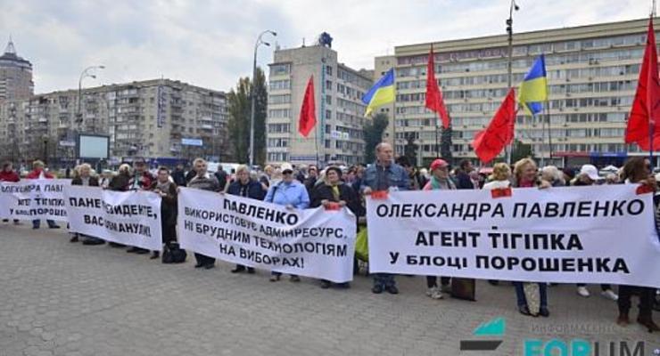 """""""Occupy CVK"""". Митингующие под ЦИК требуют люстрировать кандидатов в нардепы"""