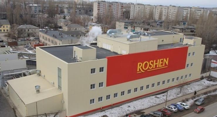 Фабрика Roshen в России полностью восстановила производство